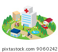 hospital 9060242