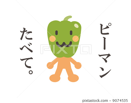 Eat green peppers. 9074535
