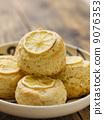 柠檬饼干 9076353