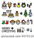 聖誕節材料集 9079119