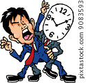 期限 矢量 公司职员 9083593