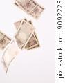 Dancing money 9092223