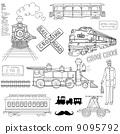 oil, motor, mining 9095792