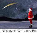 Santa Claus looks at the sky with a shooting star 9105398
