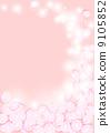 ดอกซากุระ 9105852