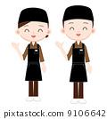 餐厅店员男/女黑围裙/帽子 9106642