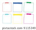 手繪粘滯便箋框架 9115349