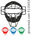 baseball mask 9115433