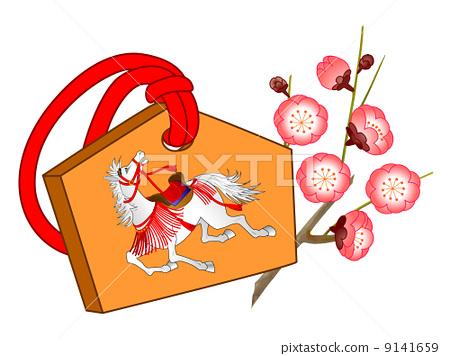 Ema horse Hakuba 9141659