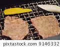 咸牛舌 韓式烤肉 稀有 9146332