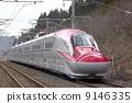 Akita Shinkansen E6 ซีรีส์ 9146335