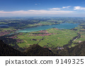 Forggensee seen from Sauling Mountain (Germany) 9149325