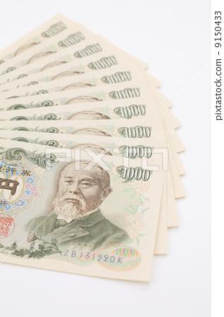 Former Thousand yen banknotes C ticket 9150433