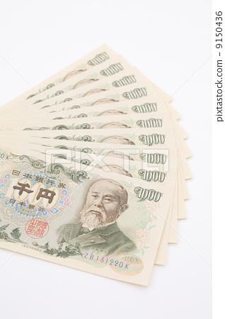 Former Thousand yen banknotes C ticket 9150436