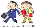 touting, men, cliparts 9150838