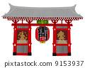 the kaminarimon, nakamise, popular 9153937