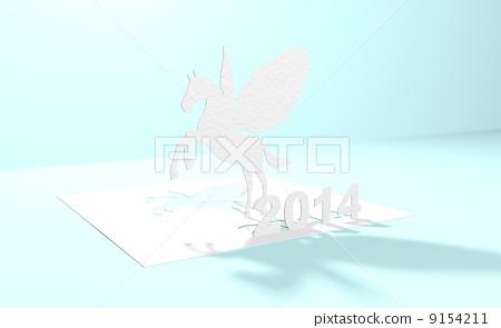 Pegasus of paper 9154211