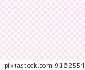 圓角格紋圖案(桃) 9162554