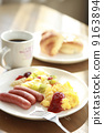 Light breakfast at a soft day's dining room 9163894