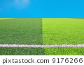 Soccer or football field 9176266