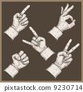 手臂 符号 手 9230714