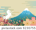 Hakuba and Mt. Fuji and cherry blossoms 9230755