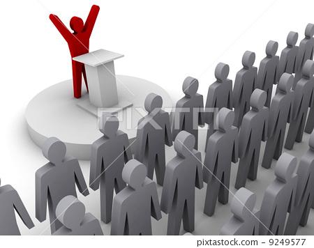 Leader speaking to crowd. Concept 3D illustration. 9249577