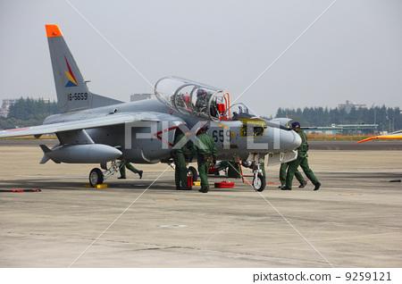 Iruma Base Air Show 9259121