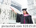 ความสำเร็จ,ประกาศนียบัตร,วิชาการ 9261518