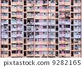 城鎮 香港 住宅的 9282165