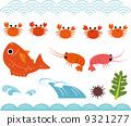 海鲜,大型捕捞材料 9321277
