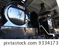 locomotive, steam, locomotives 9334173