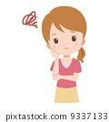 Women / Thinking 9337133