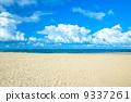 푸른, 하늘, 바다 9337261