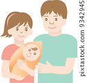 Couples and babies 9342945