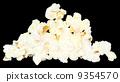 snack popcorn food 9354570