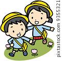 Kindergarten 9355321