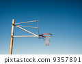Basketball Hoop 9357891