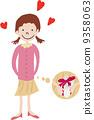 벡터, 선물, 여자아이 9358063
