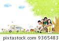 Favorite family 28_pah 9365483