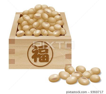 Fukuoka 9369717