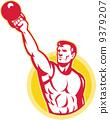 Kettlebell Exercise Weight Training Retro 9379207