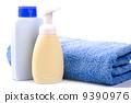 aromatherapy, bathing, aroma 9390976