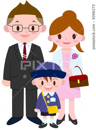Men's Children and Parents 9396273