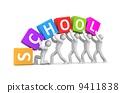 Back to school metaphor 9411838