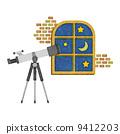天文望远镜 窗户 纤维 9412203