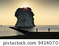 Mitsukejima and the Sun 9414070