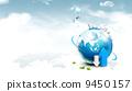 Digital Global 26_pah 9450157