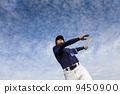 athletic, asian, baseball 9450900