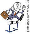 商务人士 商人 男性白领 9456328